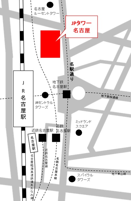 JPタワー名古屋地図